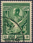 Stamp THAILAND,SIAM 1910 3s Used Lot#34 - Siam