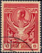 Stamp THAILAND,SIAM 1910 6s Used Lot#55 - Siam