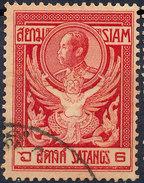 Stamp THAILAND,SIAM 1910 6s Used Lot#59 - Siam