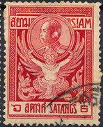Stamp THAILAND,SIAM 1910 6s Used Lot#65 - Siam