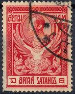 Stamp THAILAND,SIAM 1910 6s Used Lot#73 - Siam