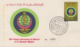 Enveloppe  FDC  1er  Jour  MAROC   26éme  Congrés  Internationnal  De  Médecine  Et  Pharmacies  Militaires   1988