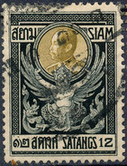 Stamp THAILAND,SIAM 1910 12s Used Lot#91 - Siam