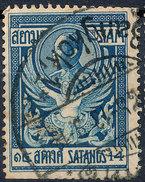 Stamp THAILAND,SIAM 1910 14s Used Lot#112 - Siam