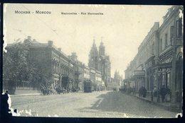 Cpa De Russie Moscou Mockba - Rue Marosseika     GX43 - Russie