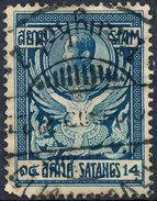 Stamp THAILAND,SIAM 1910 14s Used Lot#124 - Siam