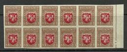 LITAUEN Lithuania 1919 Michel 59 In 12-block MNH - Litauen