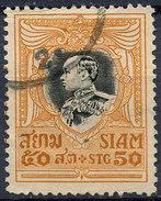 Stamp THAILAND,SIAM 1920 50s Used Lot#139 - Siam
