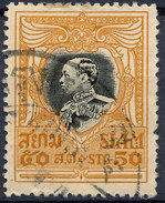Stamp THAILAND,SIAM 1920 50s Used Lot#142 - Siam