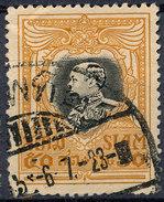 Stamp THAILAND,SIAM 1920 50s Used Lot#145 - Siam