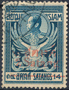Stamp THAILAND,SIAM 1916 2s On 14s Used Lot#163 - Siam