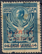 Stamp THAILAND,SIAM 1916 2s On 14s Used Lot#168 - Siam