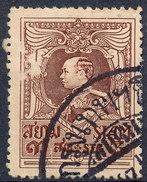 Stamp THAILAND,SIAM 1920 Fancy Cancel Used Lot#188 - Siam