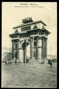 Cpa  De Russie Moscou L' Arc De Triomphe     GX43 - Russie