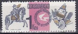 ** Tchécoslovaquie 1976 Mi 2355 (Yv 2191), (MNH)