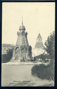 Cpa  De Russie Moscou Monument Plevna     GX43 - Russie