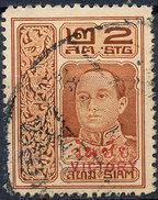Stamp THAILAND,SIAM 1918 Used Lot#208 - Siam
