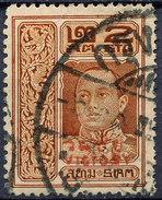 Stamp THAILAND,SIAM 1918 Used Lot#215 - Siam