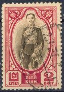 Stamp THAILAND,SIAM 1928 Used Lot#12 - Siam