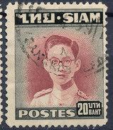 Stamp THAILAND,SIAM 1947 Used Lot#14 - Siam