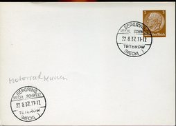 18925 Germany Reich, Special Postmark 1937 Bergring, Teterow, Motorcycle Circuit