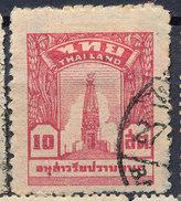Stamp THAILAND,SIAM 1943 Used  Lot#35 - Siam