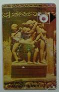INDIA - 100 Units - Specimen - Very Early Aplab - Visit India Khajuraho Temples - RRR - India