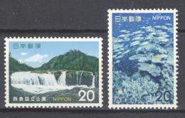 NIPPON 1974: YT 1105 - 1106 / Mi 1203 - 1204, ** MNH - FREE SHIPPING ABOVE 10 EURO - Nuevos