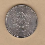 Coin Japan - Enthronement Of Emperor Heisei - 1990 - 500 Yen - Carriage - Japan