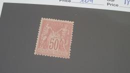 LOT 344276 TIMBRE DE FRANCE NEUF** N°104 VALEUR 375 EUROS