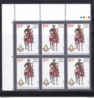 INDIA, 2017, The Poona Horse, Militaria, Block Of 6 With Traffic Lights, MNH, (**)