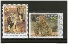 India 2016 Tadoba Andhari National Park Tiger Reserve Wild Life Animal 2v MNH