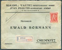 1926 Greece Jean Psaltis Registered Cover. Athens - Ewald Bormann, Chemnitz, Gemany - Greece
