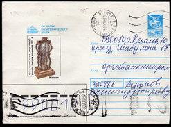 UdSSR 1988 - Standuhr, Clock - Brief - Uhrmacherei