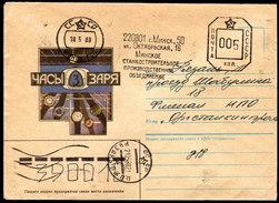 UdSSR 1987 - Armbanduhren, Clocks - Brief - Uhrmacherei