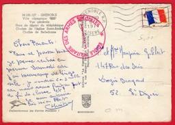 -- TIMBRE F.M. N°13 Sur CPSM De GRENOBLE - CACHET MILITAIRE- ECOLE MILITAIRE DES ARMES SPECIALES -- - Franchise Militaire (timbres)