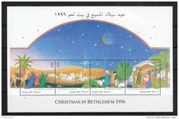 Palästina 1996**, Weihnachten, Sukkulente Agave / Palestine 1996, MNH, Christmas, Succulent Agave