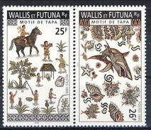 WF 1995 Serie N. 483-484 Motivi Di Tapa MNH Cat. € 2 - Wallis E Futuna