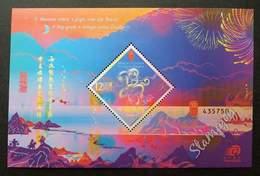 Macau Macao Year Of The Monkey 2016 Lunar Chinese Zodiac New Year Fireworks (miniature Sheet) MNH *embossed *unusual
