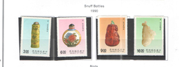 Taiwan 1990 Bottiglie Scott.2733/36+ See Scan - 1945-... Repubblica Di Cina