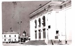 Târgoviște - Casa De Cultura - VIAGGIATA 1992 - (217) - Romania