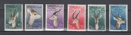 Italian Somalia 1985,6V,set,buck,bucks,bokken,antilopen,antelopes,MNH/Postfris,(A3184) - Game