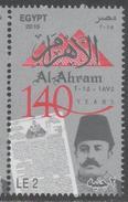EGYPT, 2015, MNH, PRESS, NEWSPAPERS, AL AHRAM PAPER, 1v