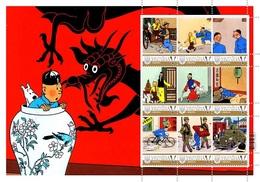 Ukraine. Tintin | Kuifje | The Blue Lotus | Le Lotus Bleu. Sheet. Personalized