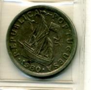 1980  2.50 ESCUDOS - Portugal