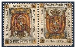 Melilla: Tête-bêche, Franchigia Militare, Franchise Military, Militaire Franchise, Stemma, Armoiries, Coat Of Arms