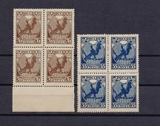 STAMP USSR RUSSIA Mint ** 1918 Set First Soviet Stamp