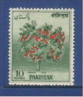 Pakistan 1968 Rs.10 Orange Tree W.M. - Pakistan