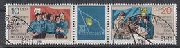 DDR - Michel - 1981 - Nr 2609/10 - Gest/Obl/Us - Usati