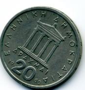 1980  20 DRACHMES - Grèce